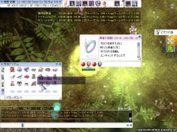 screenFrigg009.jpg