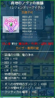 Maple130302_231544.jpg