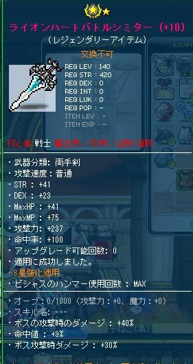 Maple130302_231546.jpg