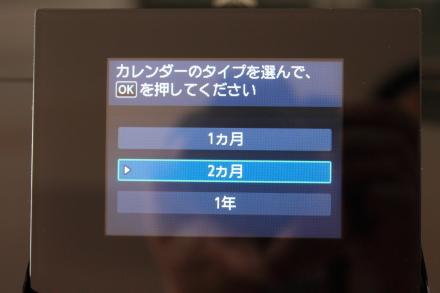 DPP_02836.jpg