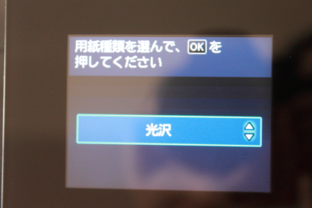 DPP_02838.jpg
