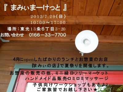 20120710_2673297.jpg