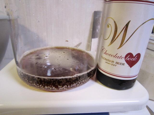 田沢湖ビールの酵母
