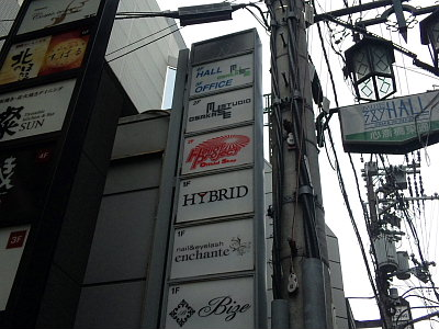 心斎橋店。