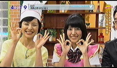 メアリーと前田アナ。