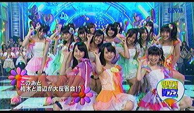CDTVのSKEちゃn015 (1)
