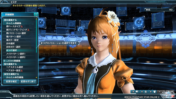 pso20121120_162505_004.png
