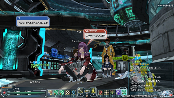 pso20121122_233942_014.png