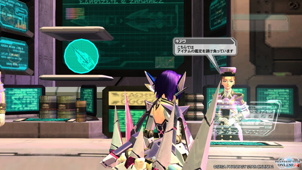 pso20131116_233900_002.png