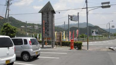 02_kihoku
