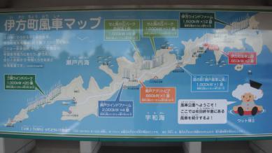 09_misaki
