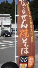 16_daihiru