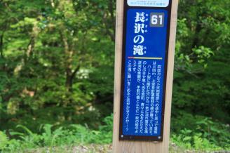 38_R439nagasawa