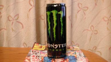 monster_eg
