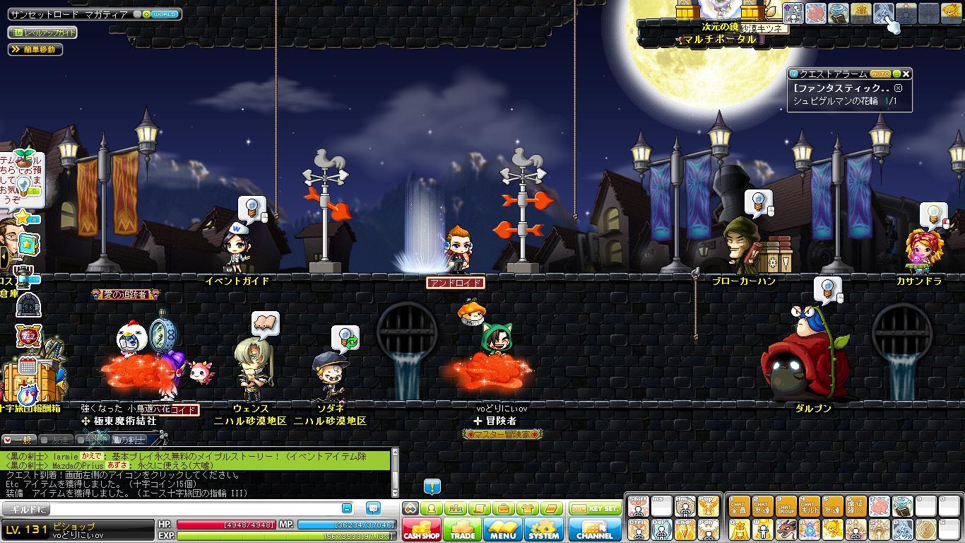 Maple131214_210411.jpg