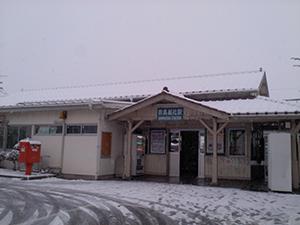 140208.jpg