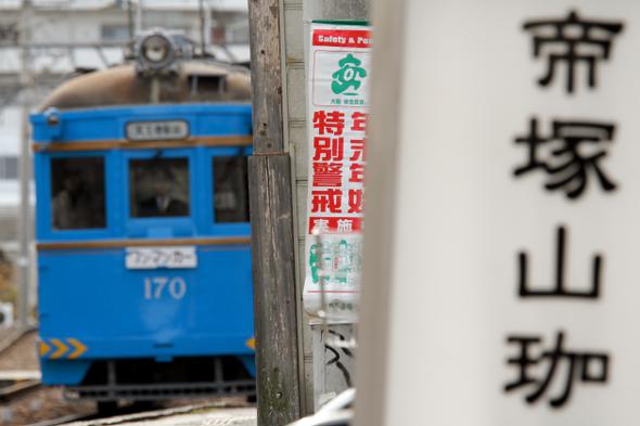 2013/1/3 阪堺電軌上町線 帝塚山4丁目