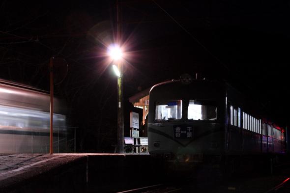 2010/1/10 大井川鉄道 家山