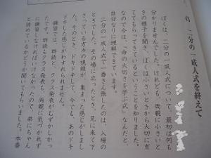 CIMG7370繝壹う繝ウ繝・convert_20141030093803