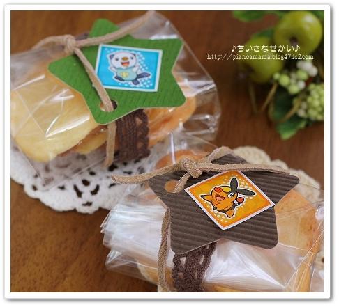 もんちゃんクッキーラッピング3