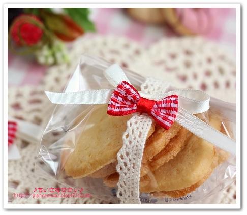 もんちゃんクッキーラッピング2