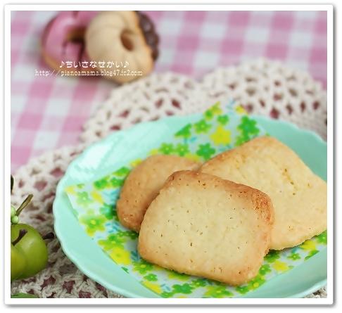 もんちゃんクッキー