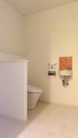 tagaki restroom