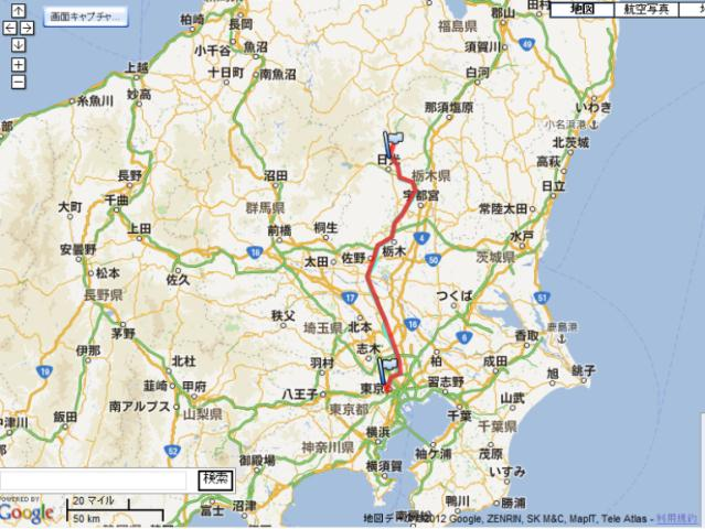 kinugawa1206162.jpg