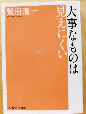 008_convert_20121227212522.jpg