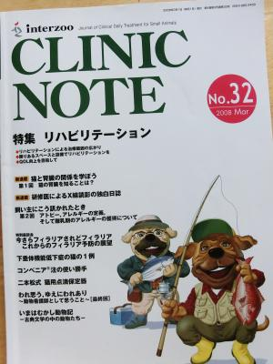 clinic-note.jpg