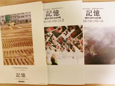 nikkei-photo.jpg