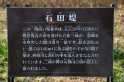 ma.丸墓山古墳 002