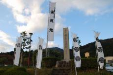 se.関ヶ原戦い激戦の碑 001