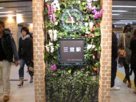 097_convert_20130401172423阪神三宮