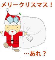 3_20121221145950.jpg