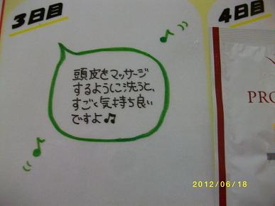 IMGP5042.jpg