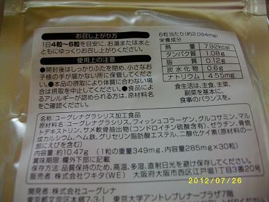 IMGP5633.jpg