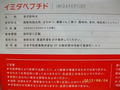 IMGP5779.jpg