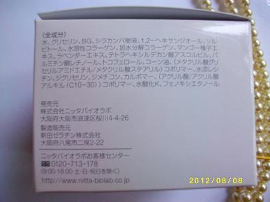 IMGP5829.jpg
