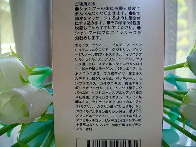 IMGP6356.jpg