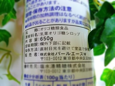 IMGP6627.jpg
