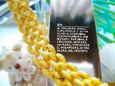 IMGP6646.jpg
