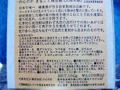 IMGP7357_20121018161220.jpg
