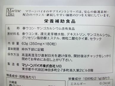 IMGP7683.jpg
