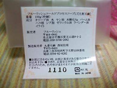 IMGP7927.jpg