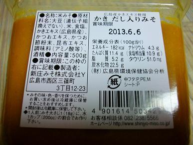 IMGP7949.jpg