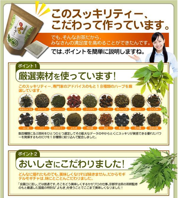 yomogi12.jpg