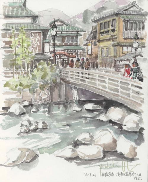 fc2箱根湯本滝通り温泉郷(F3)