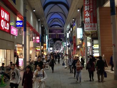 20広島繁華街