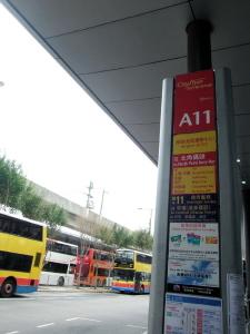 マカオ403香港バス停